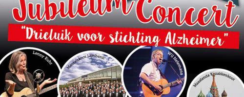 Concerten Drieluik Stichting Alzheimer